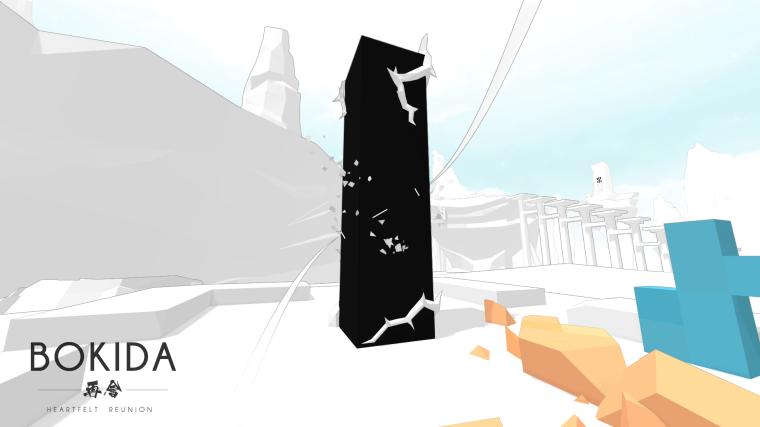 Bokida obelisk
